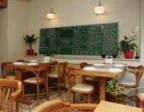S�d�ka Meze Restoran�